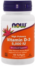 Vitamin D-3 5000 IU NOW (120 гелевых капсул)